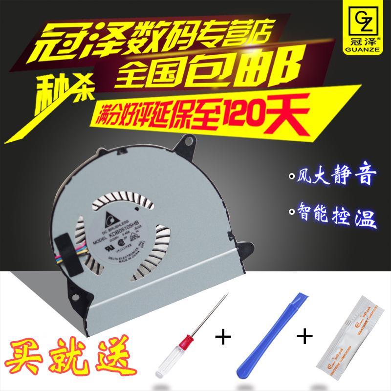 冠澤適用 ASUS 華碩 X32U X32 X32KE45U U82U X32VM X32VJ 風扇