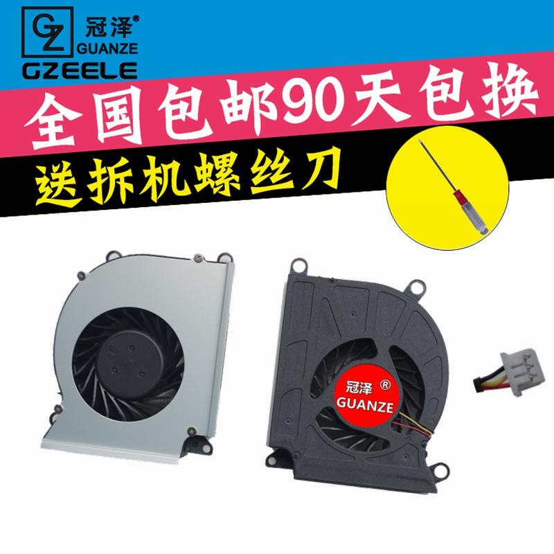 微星16F1 16F2 16F3 1761 1762 GX660 GT680 GT683風扇 2PE-606CN