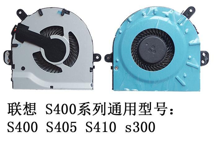 冠澤 聯想 LENOVO S400 S405 S410 S300 S400-ITH S415 S435風扇
