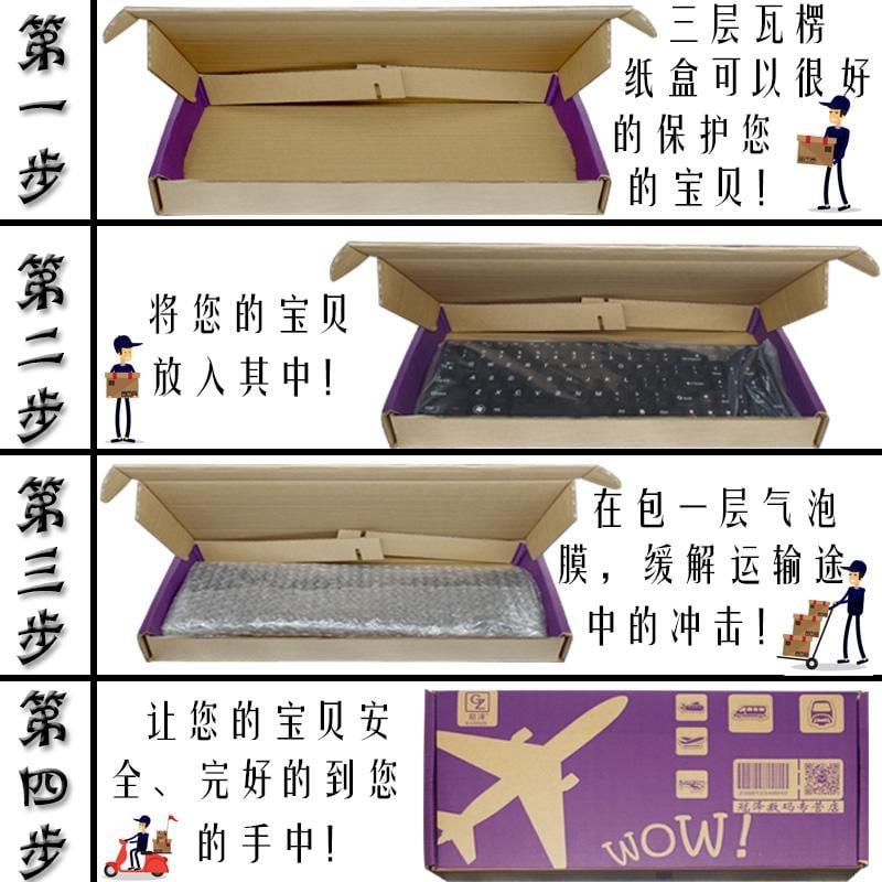冠澤 捷威MX6930 CX2700 M255 MX6931 MX6960鍵盤NX260 6920 570