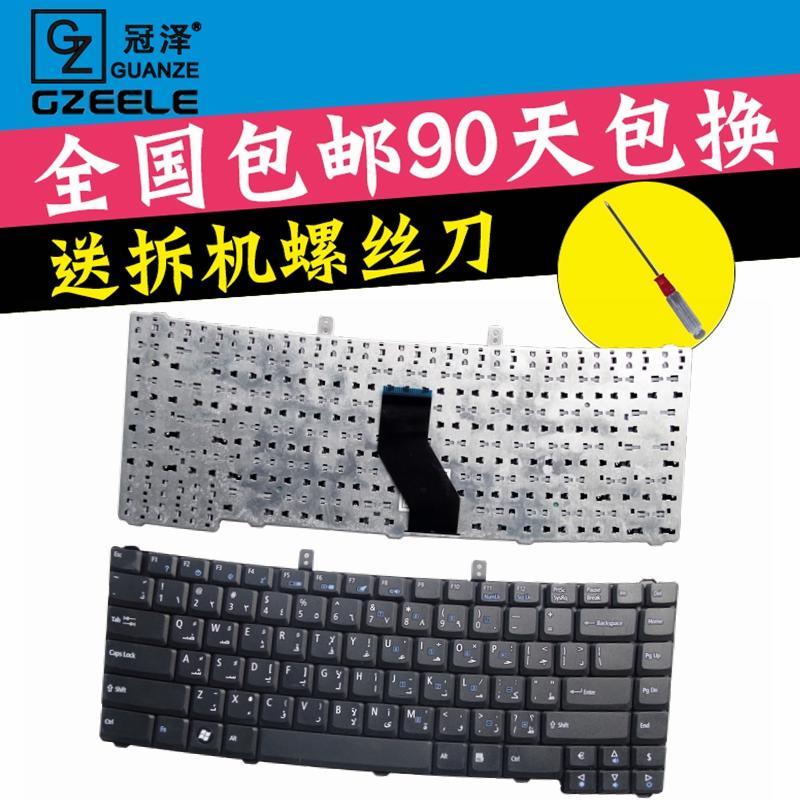 冠澤 ACER宏基TM 4520 4530 5730 5710 5520 5530 4220 5720 鍵盤