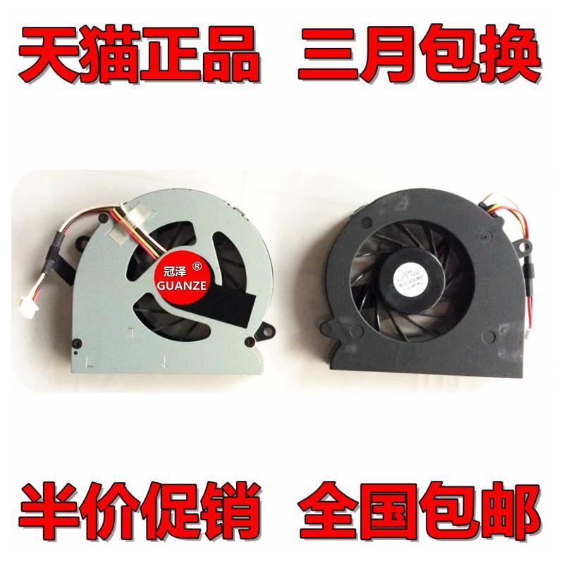 冠澤適用 戴爾 DELL STUDIO 1340 M1340 CPU 風扇 U837D M598V