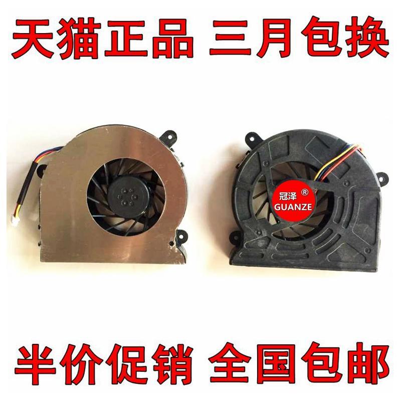 冠澤適用 華碩ASUS G73 G73JH G53SW G73J G73S G53JW2筆記本風扇