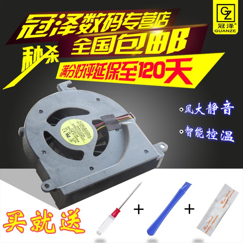 冠澤適用聯想C460A C461M C462 C462A C466L C466M C460 C466風扇