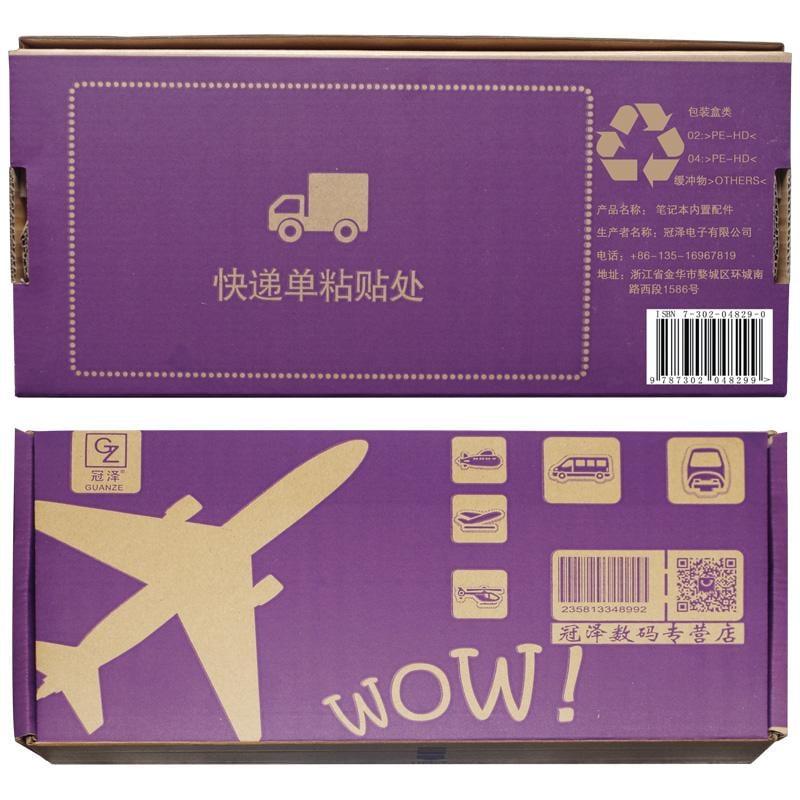 冠澤 HP惠普15-E065TX TPN-Q111 15-E063TX 17-E 001E E030SW風扇