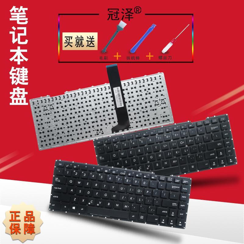 華碩 S451 S451LB S451L S451E R405C Y481 X450 K450 鍵盤 X452M