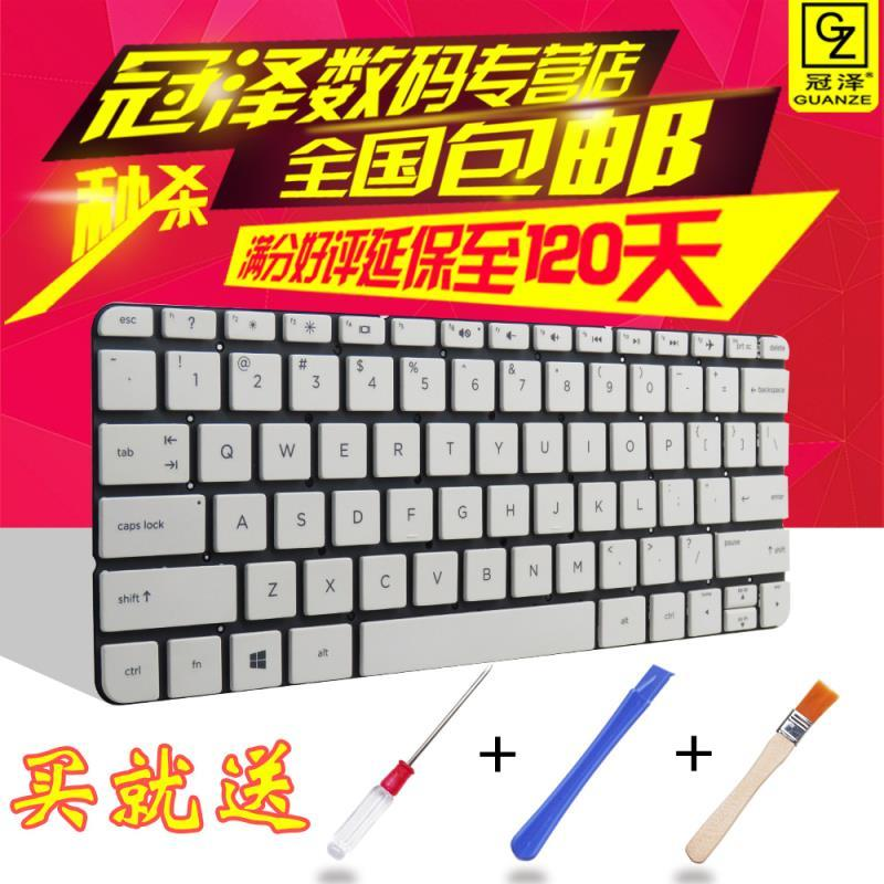 冠澤 HP惠普STREAM 13 C002DX C027TU C032TU C019TU C015TU 鍵盤