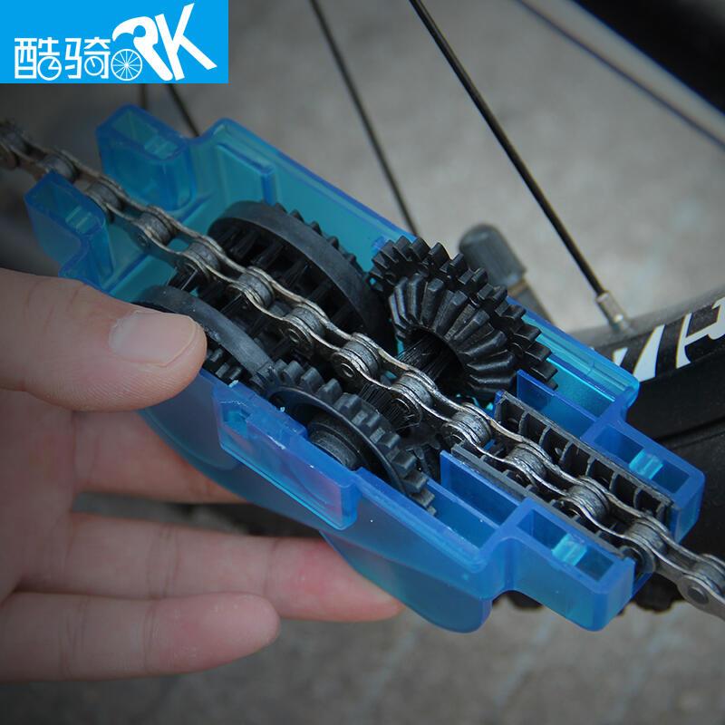 RK山地車公路車自行車洗鏈器單鏈條清洗器鏈條潤滑清潔套裝工具
