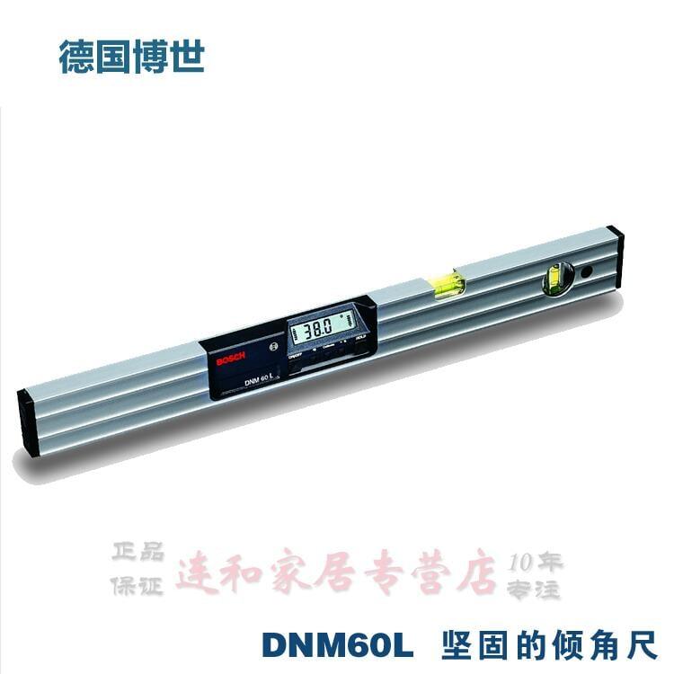 輕奢優品博世 DNM 60L 數字傾角水平尺多功能坡度測量儀數顯角度尺 GIM60