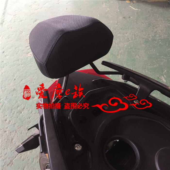 SMAX電動摩托車FROCE獅吼二代S妹電摩後靠背+後靠背支架