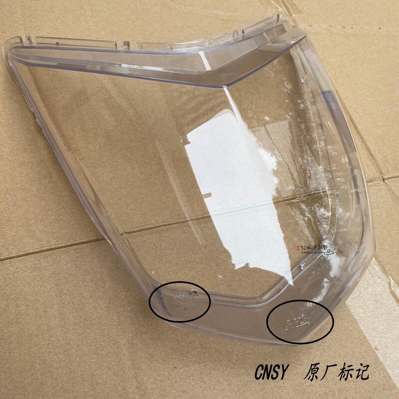 三陽原廠三代四代目大燈罩飛鷹勁戰林海極光前大燈玻璃CNSY燈殼