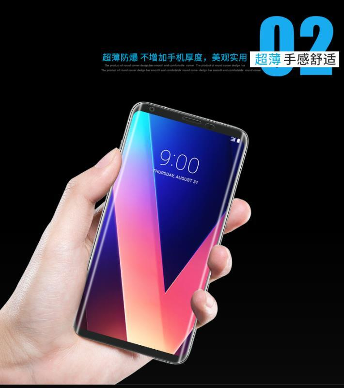 【HK】LG V50抗藍光膜手機膜V50S水凝膜后膜G8X全屏軟膜G8背膜G8S磨砂膜