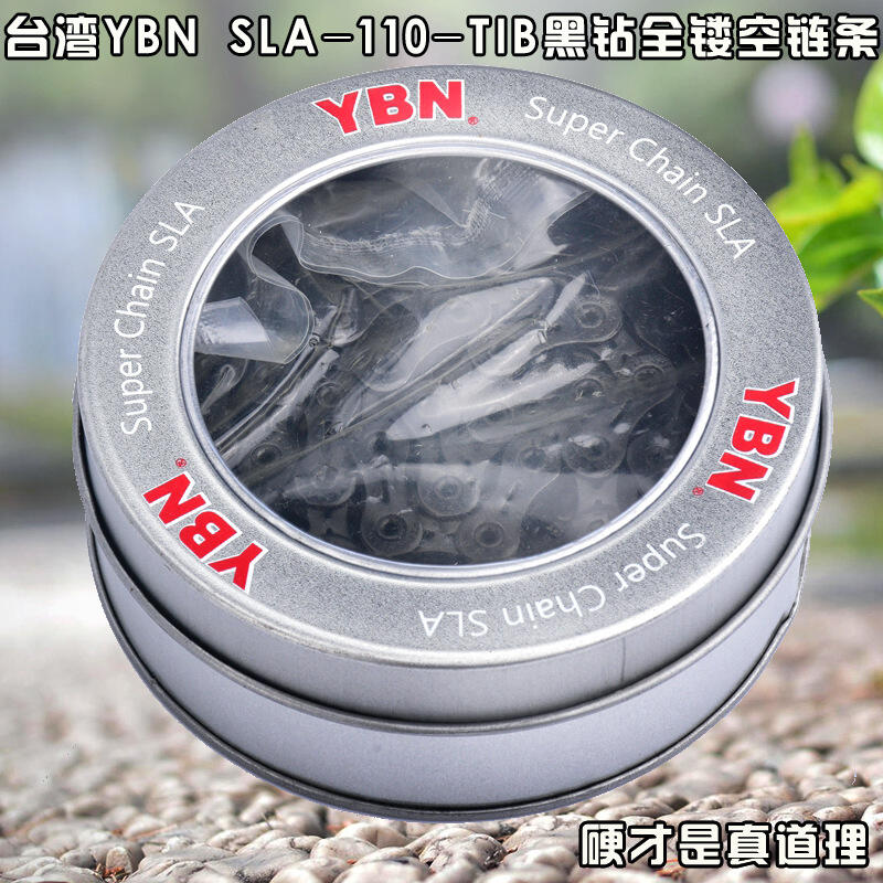 ◆特價◆臺灣YBN山地自行車 11速黑鉆鏈條自行車鏈條 SLA系列全鏤空鏈條