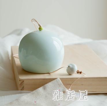 可開發票ღ風鈴手工陶瓷風鈴掛飾日式和風汽車掛件家居裝飾品創意生日禮物YJ96 【MINA】