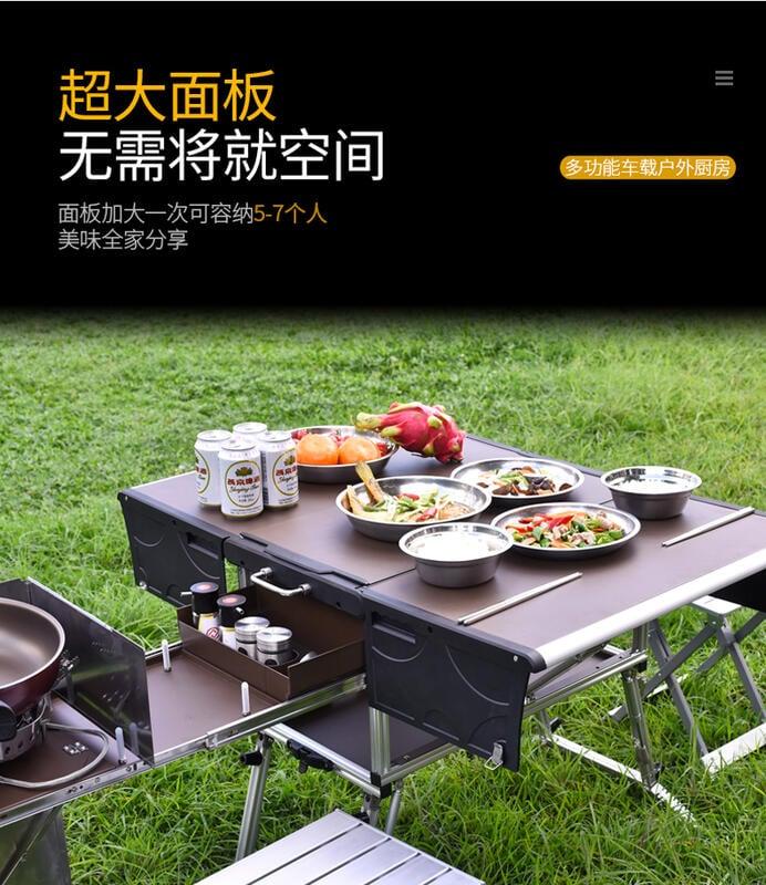步林戶外移動廚房房車炊具整合箱灶臺露營野外炊具車載自駕游裝備