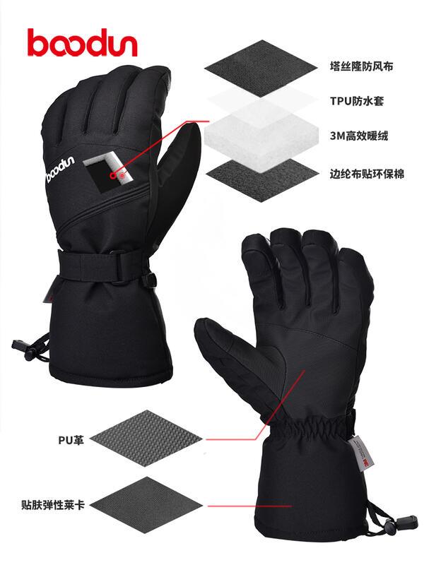boodun冬季防寒手套防水防風加絨加厚男騎行保暖摩托電動車滑雪女