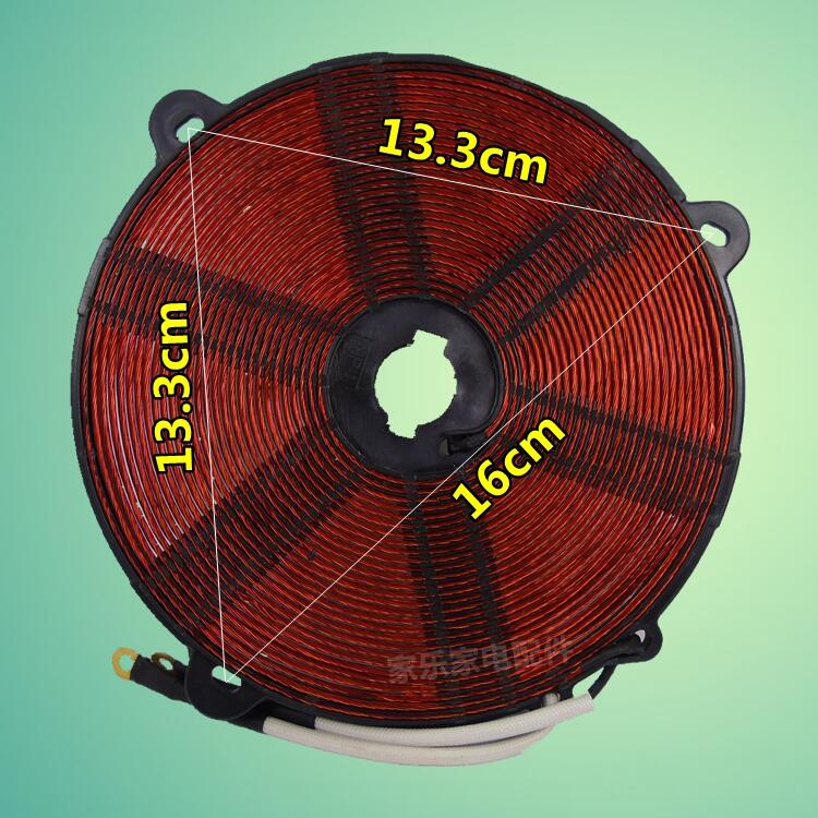 通用美的九陽奔騰電磁爐加熱圓盤熱線圈發熱圈加熱圈線盤送傳感器