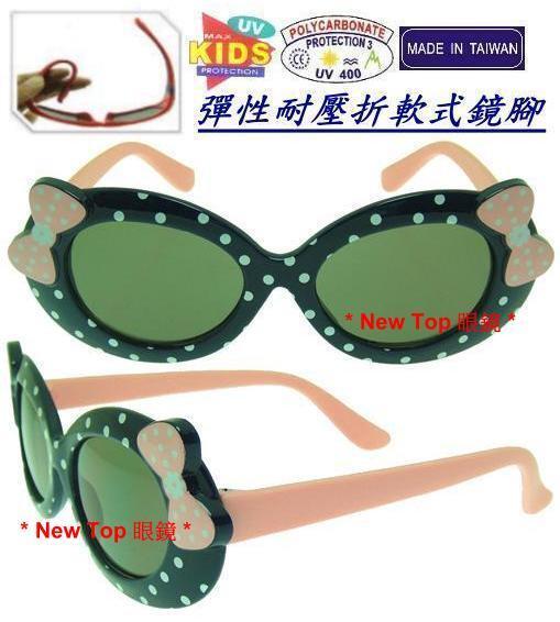 嬰幼兒太陽眼鏡 兒童太陽眼鏡 蝴蝶結造型 👉彈性耐壓折軟式鏡腳設計_防爆PC安全鏡片 #0-3T 台灣製_K-R-98