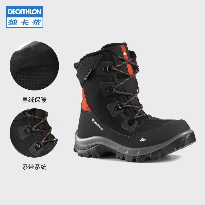迪卡儂兒童旗艦店戶外登山鞋青少年男童女童保暖雪地靴KIDD