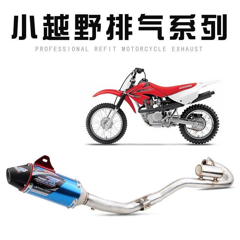 ❤️現貨下殺❤️摩托車越野車跑車聲改裝排氣CRF150 CRF230 CRF250