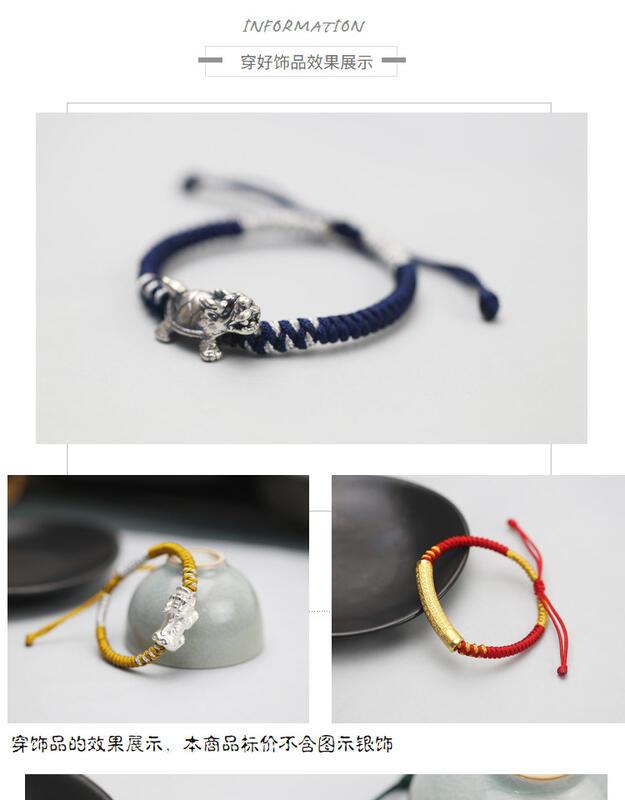無需自編半成品手k繩可穿珠轉運珠硬金平安扣手k工編織金剛結手k鏈女