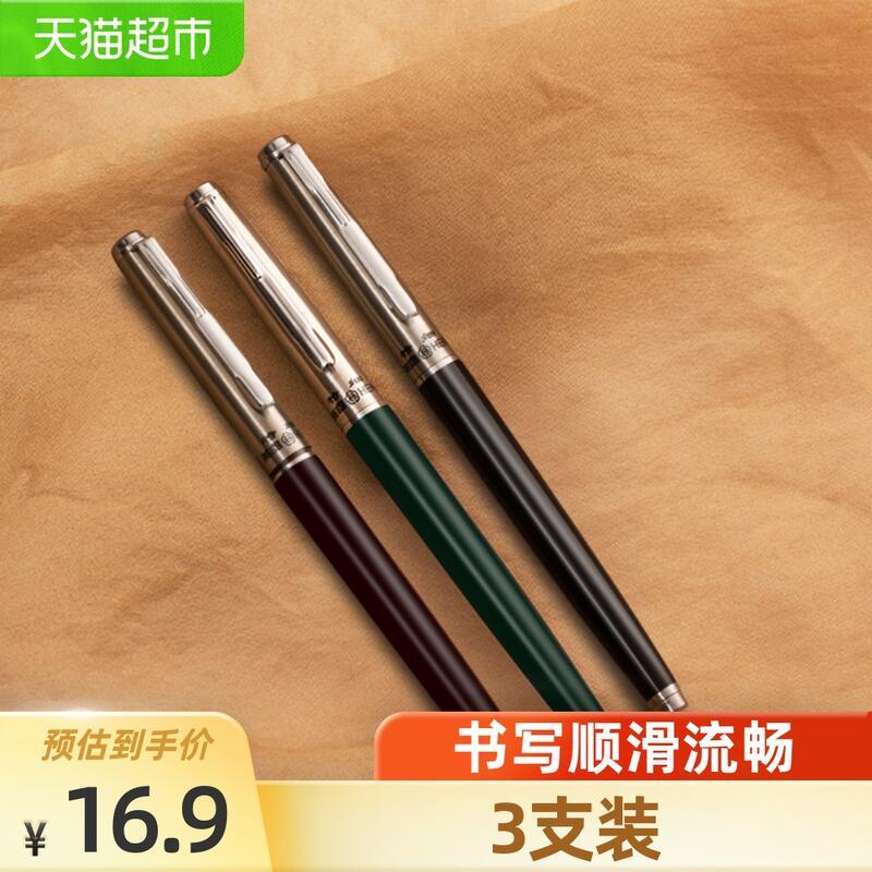 精品 英雄鋼筆學生練字3支套裝硬筆書法復古懷舊經典款特細3色依金鋼筆