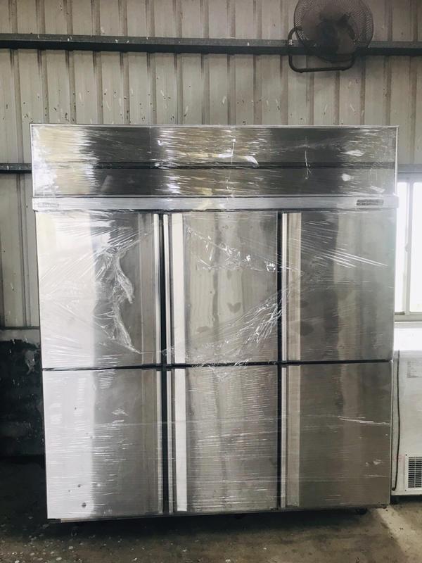營業用插盤冰箱