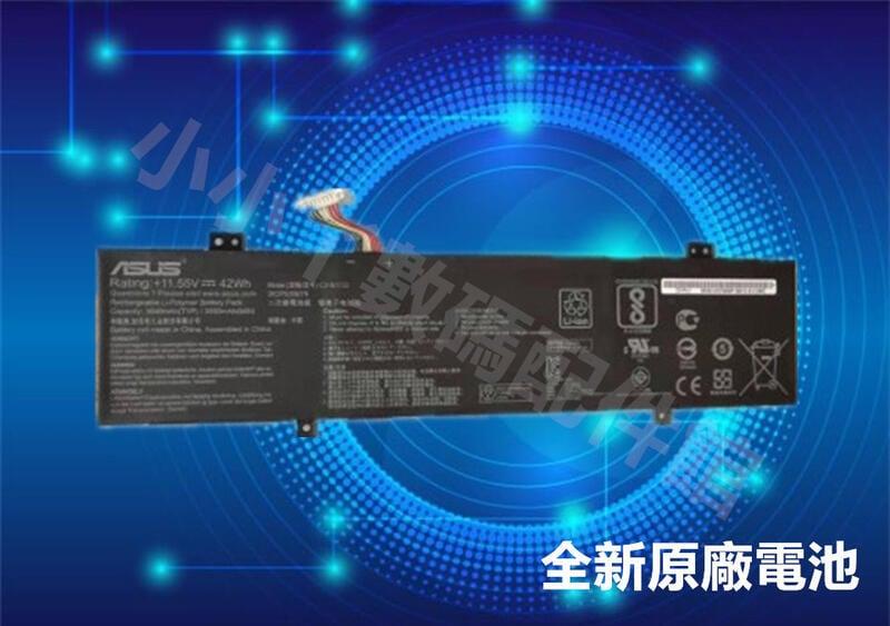 全新原廠 ASUS華碩 VivoBook Flip 14 TP412UA C31N1733 筆記本電池