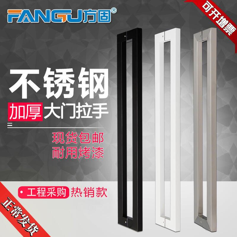 【加厚304不銹鋼】玻璃門把手方管黑鈦金推拉門把手對裝大門拉手