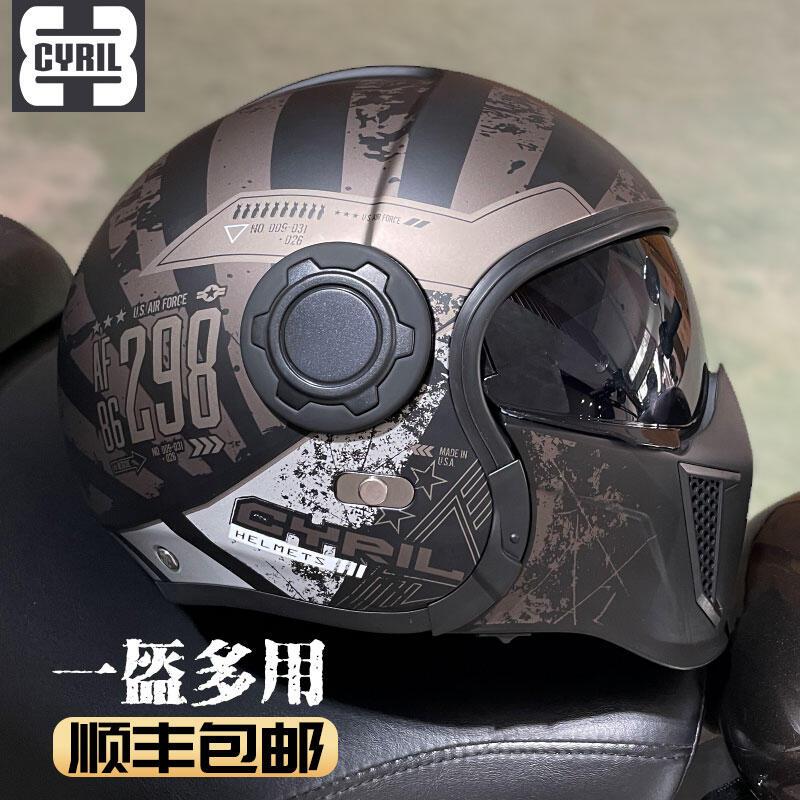 CYRIL復古頭盔哈雷摩托車街車流氓組合盔武士非蝎子四季夏季全盔