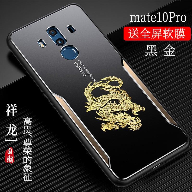 華為mate10保時捷手機殼mate10pro全包mate10硅膠套金屬防摔