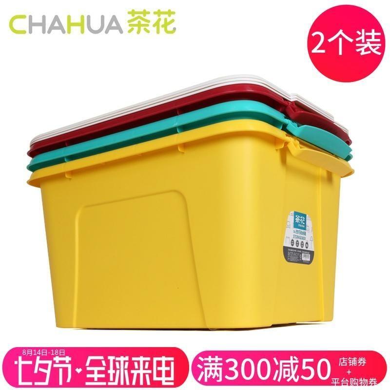 茶花收納箱塑料大號68L衣物整理箱子有蓋58L有滑輪儲物箱套裝2個