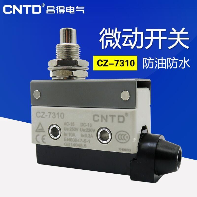[HK]昌得CNTD限位行程微動開關CZ-7310銀觸頭自復位TZ-7310 AZ-7310