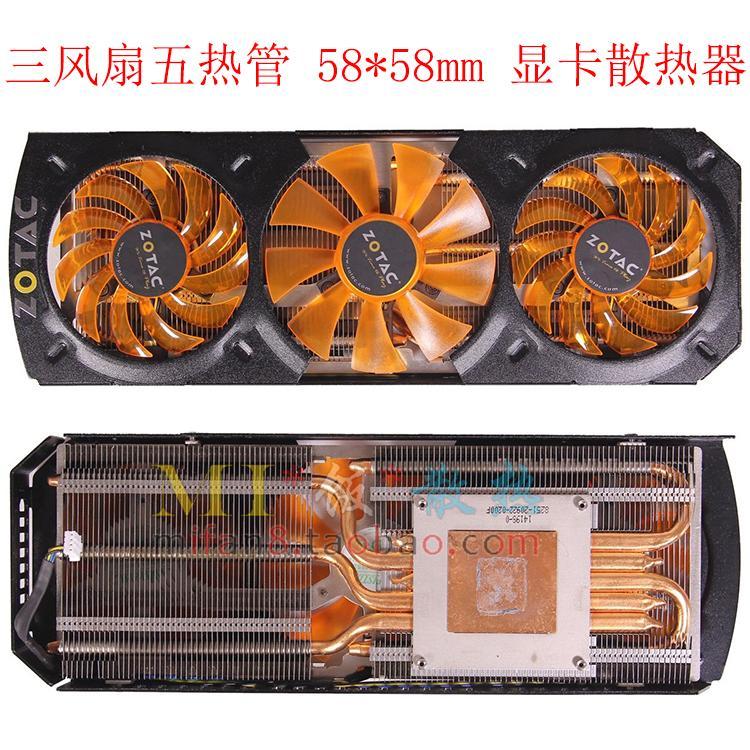 熱賣公版GTX1080/1070 1060TITANX /980Ti/780Ti顯卡散熱器5熱管3風扇