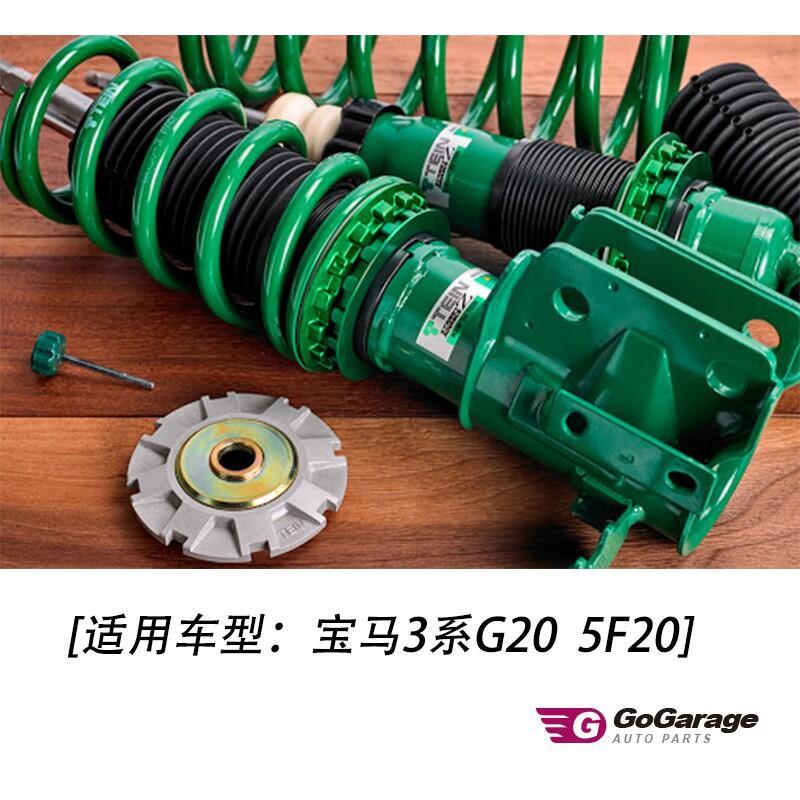 BMW G20 3系 5F20 日本TEIN 原廠型 EnduraPro  / Plus 軟硬阻尼可調 避震器