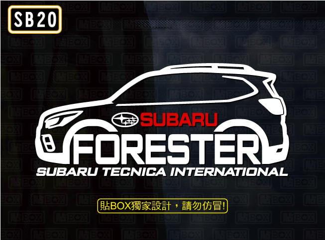 【貼BOX】速霸陸SUBARU FORESTER五代車型 反光3M貼紙【編號SB20】~ 免運費
