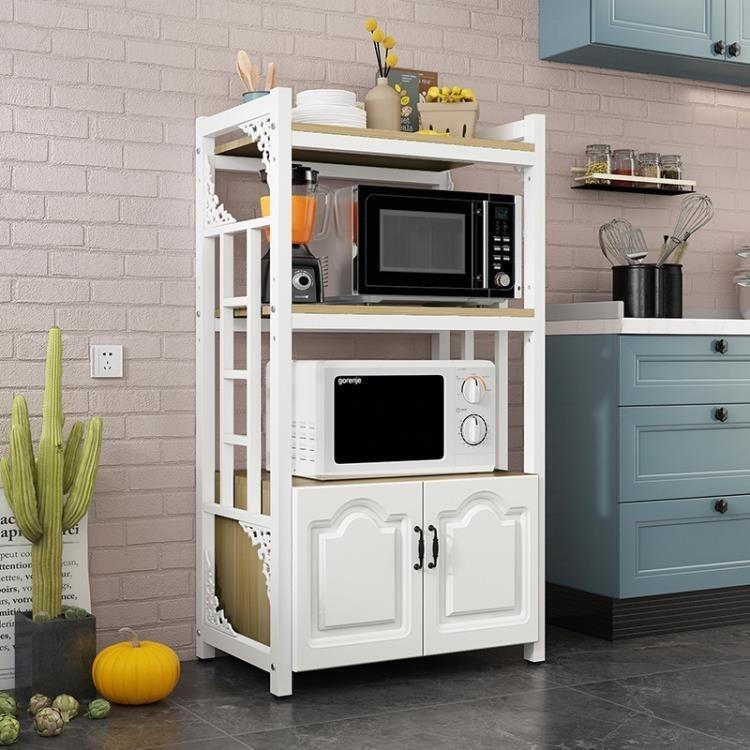 廚房置物架落地省空間家用多層微波爐置物架多功能儲物烤箱收納櫃 NMS