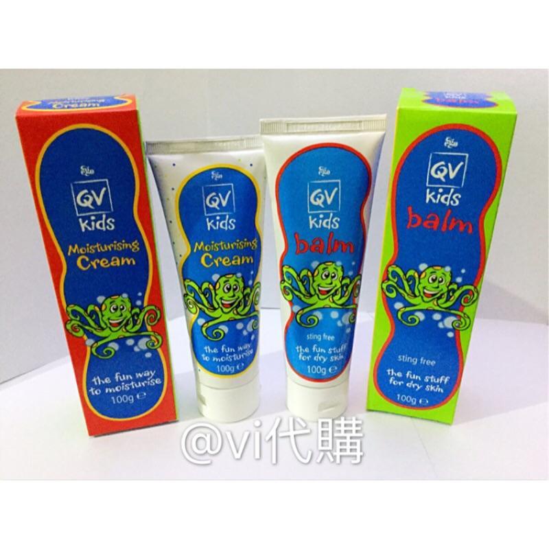 《@vi代購》澳洲🇦🇺 ego QV Kids Cream / Balm 兒童專用舒敏照護乳霜/乳膏 100g
