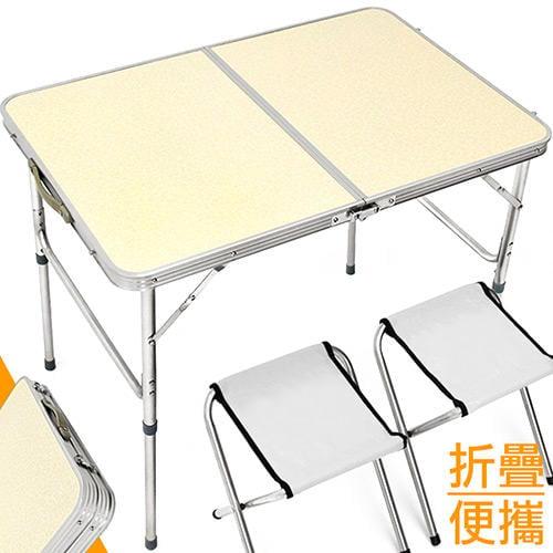 狂推薦◎90X60輕便鋁合金手提折疊桌B010-8809摺疊桌折合桌摺合桌.和室桌簡易床上桌辦公桌.戶外桌野餐桌露營桌