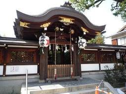 日本京都陰陽師安倍晴明神社御守護身符世界遺產考試求職就業學業