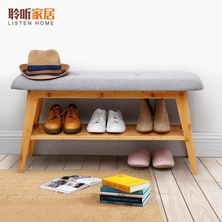 9北歐換鞋凳進門簡約現代實木門口可坐鞋架鞋櫃收納儲物凳子穿鞋凳  ATF