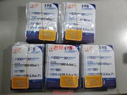 【君媛小鋪】香港上網卡 abc Mobile 98 / one2free 98 升級版 3G 4G上網卡 電話卡 免記名