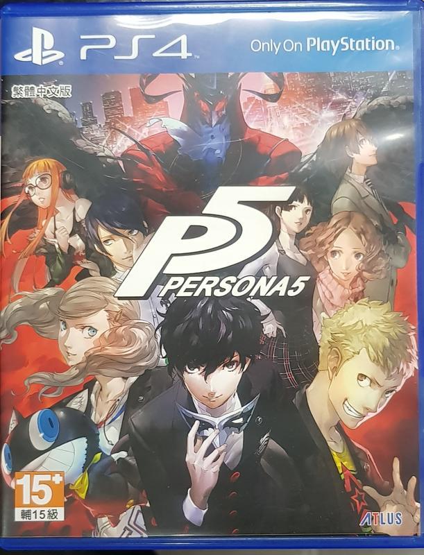 PS4 女神異聞錄 5 中文版  二手