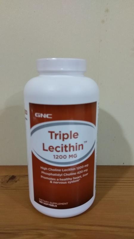 【現貨】GNC Triple Lecithin 三倍大豆卵磷脂 1200mg 180顆