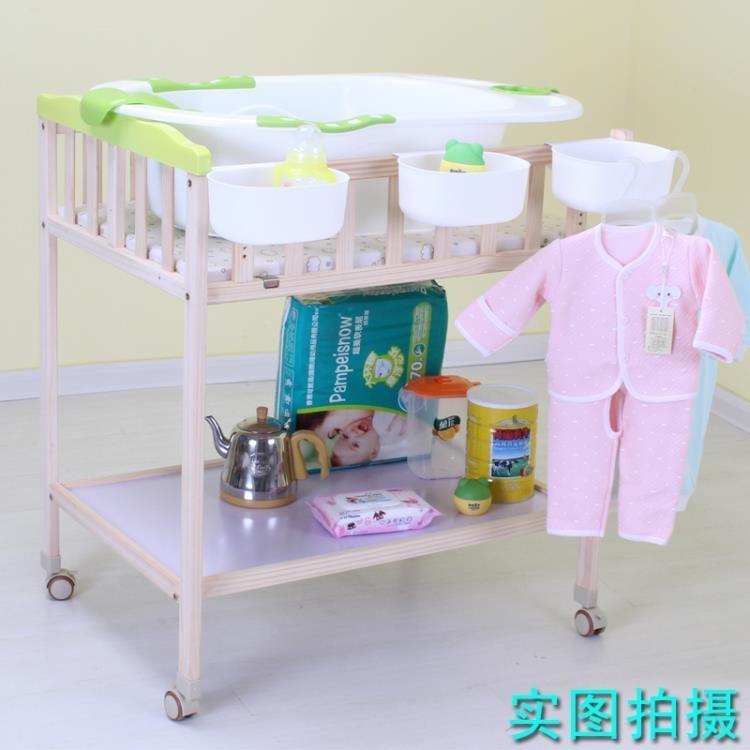 貝士奇換尿布臺護理臺嬰兒床洗澡臺置物架多功能收納【潮咖地帶】