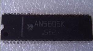 [二手拆機][含稅]AN5606K  品質保證
