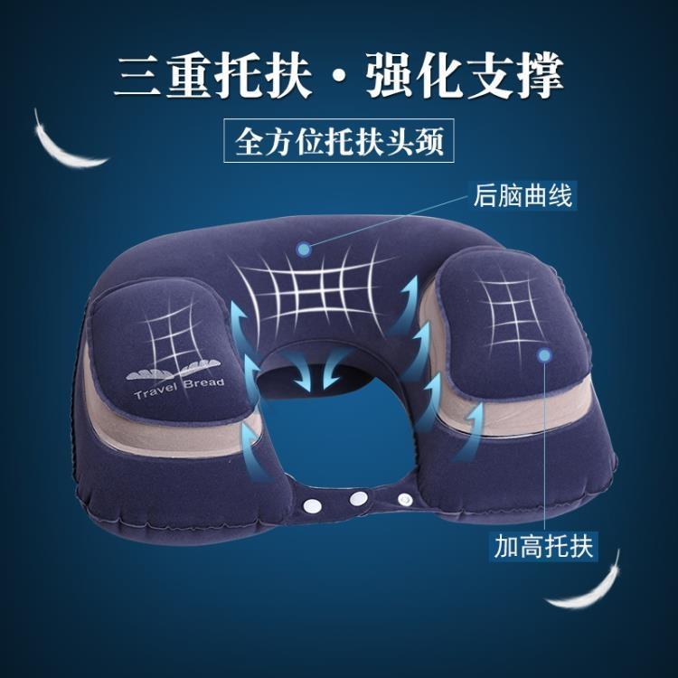 充氣u型枕飛機旅行枕護頸枕汽車用u形枕護脖子睡覺靠枕頭吹氣便攜【潮咖地帶】