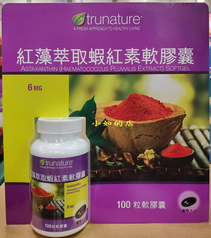 【小如的店】COSTCO好市多代購~Trunature 紅藻萃取蝦紅素軟膠囊(每瓶100粒)