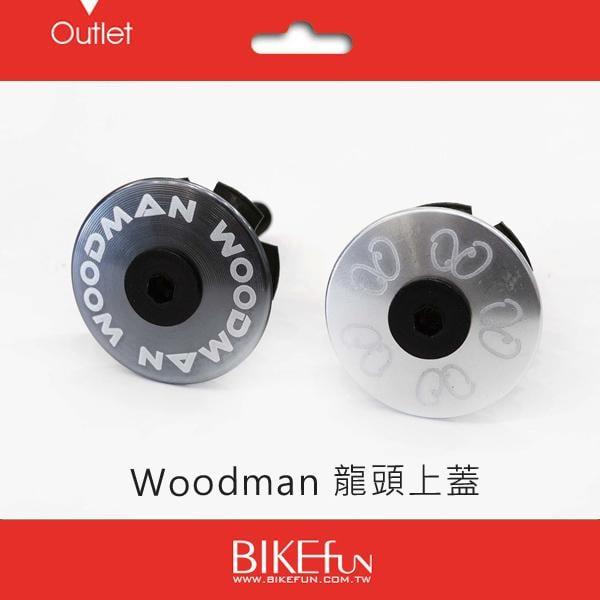 [出清優惠]Woodman 龍頭上蓋-鈦/銀色<拜訪單車