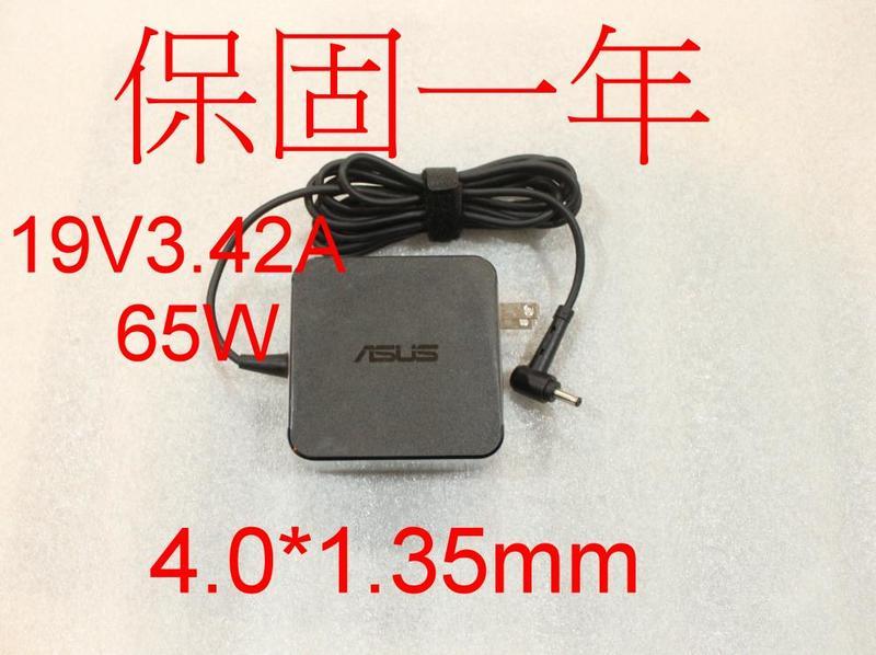 原廠規格 ASUS 65W 變壓器 充電器 電源線 UX430 UX430U UX430UQ UX430UN
